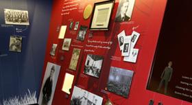 exhibit-1