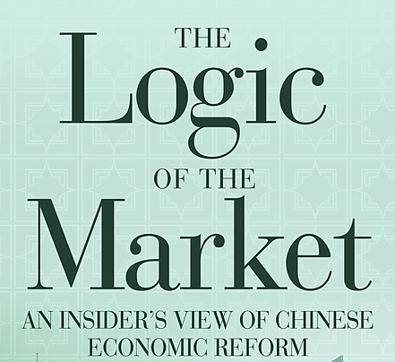 Logic_of_the_Market_FINAL